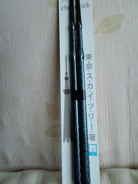 CA3C0631.JPG